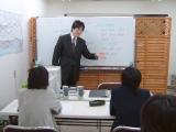 Art横浜英語教室綱島校